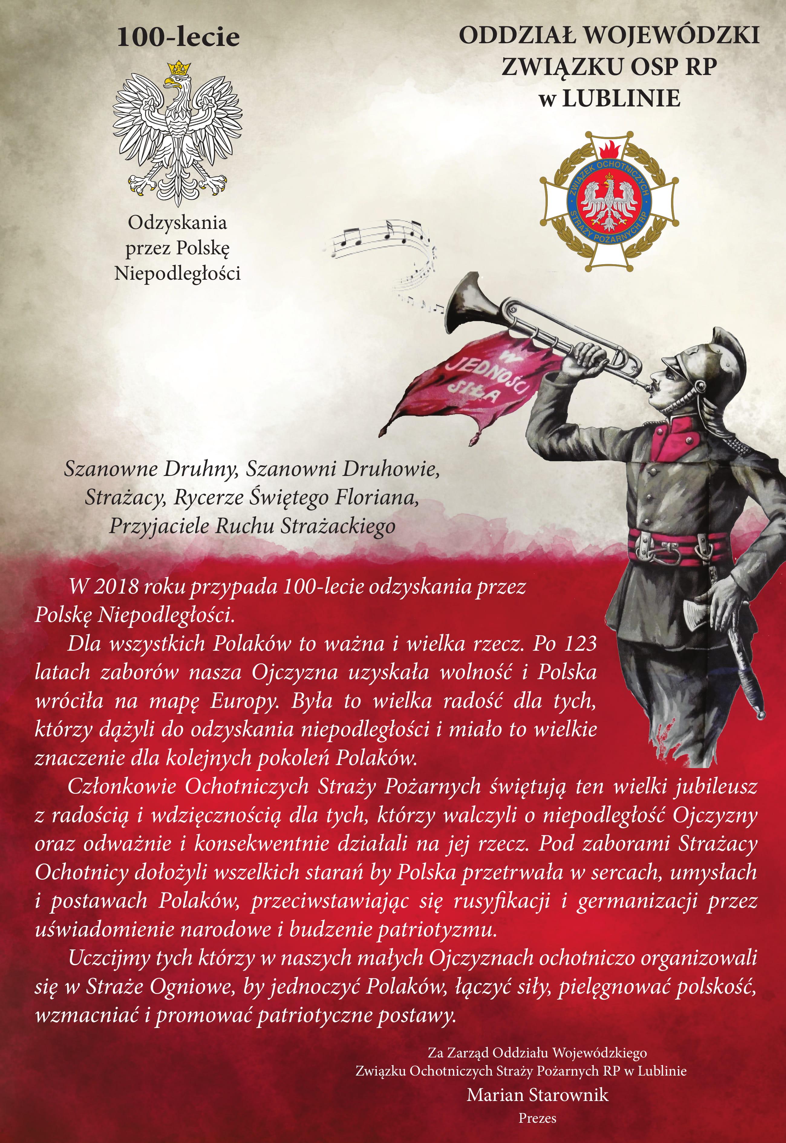 Oddział Wojewódzki Związku Ochotniczych Straży Pożarnych Rp
